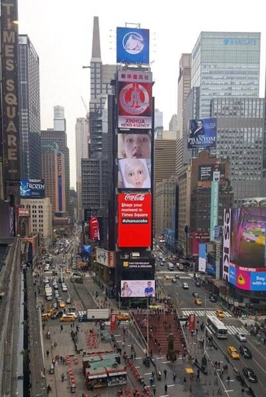 New York en 3 días